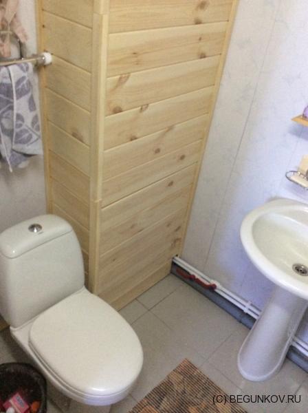 ГЛК Холдоми. В коттедже, Туалет.