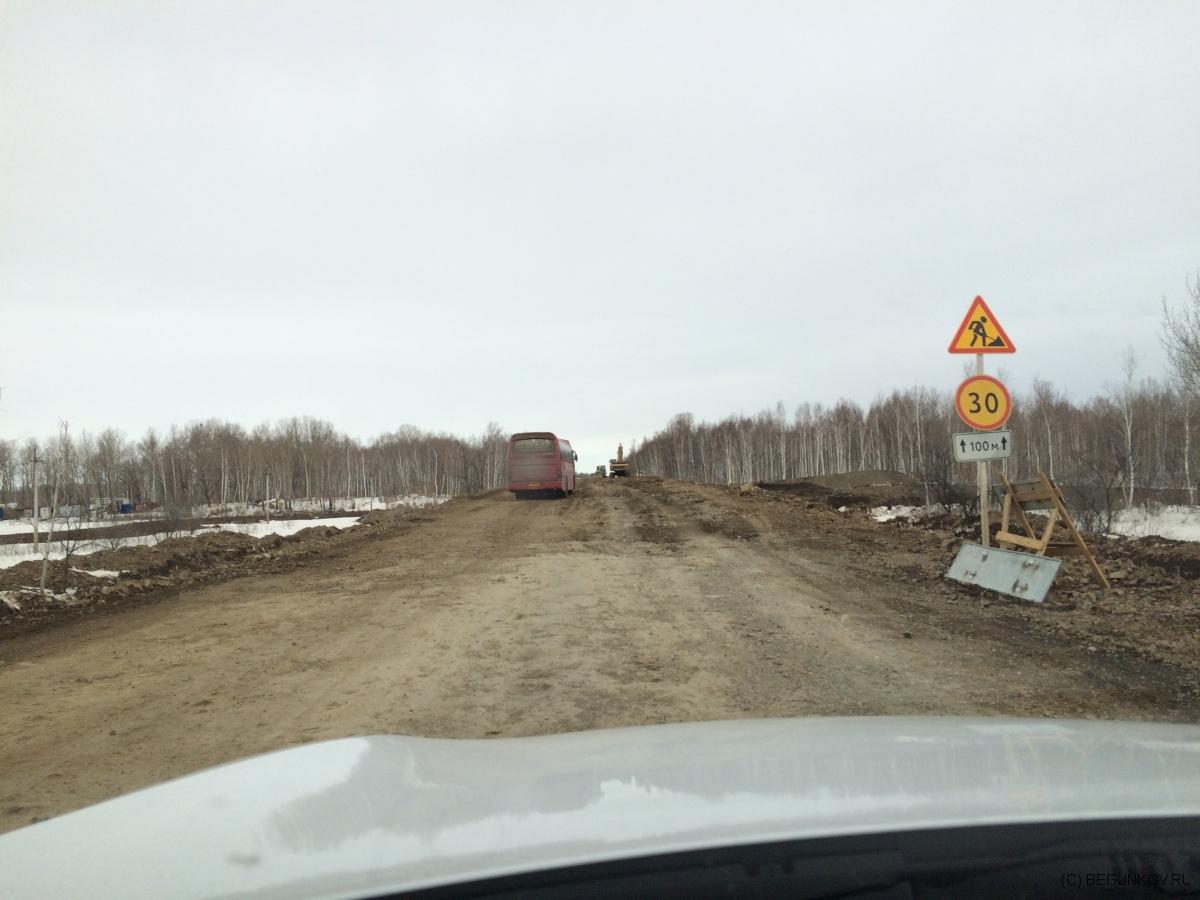 Автодорога Хабаровск-Комсомольск. Разбитые участки