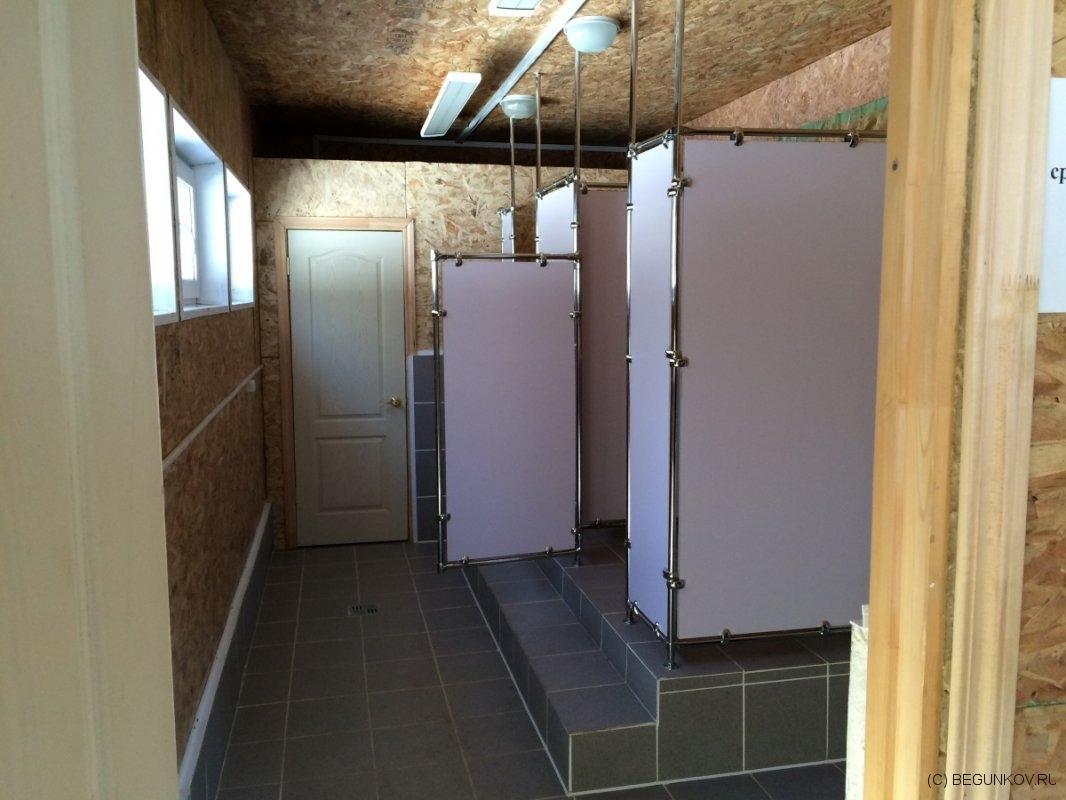 Сам туалет изнутри