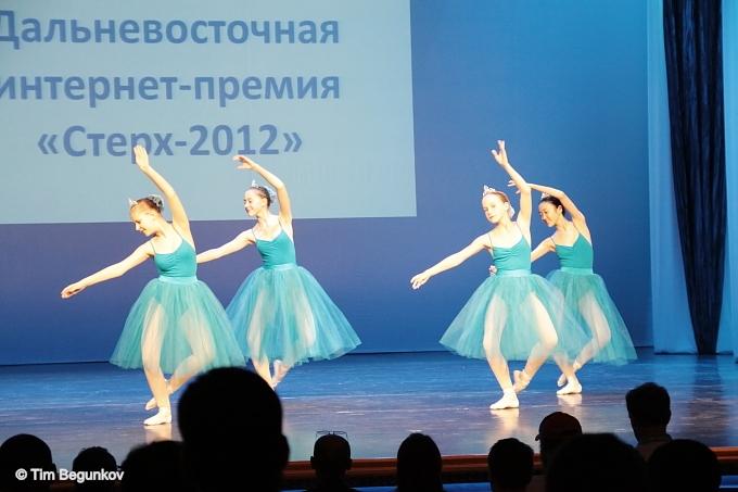 Вообще, танцев в этот раз между награждениями было много и это было красиво !!