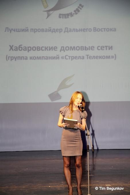 Победителем стала телекоммуникационная компания Стрела-телеком (Хабаровские домовые сети)