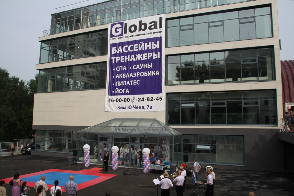 Здание фитнес-клуба Глобал